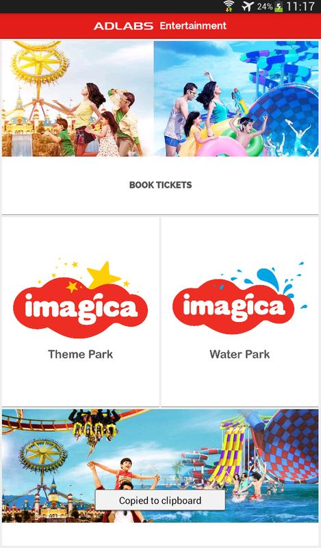 Imagica For Android Apk Download