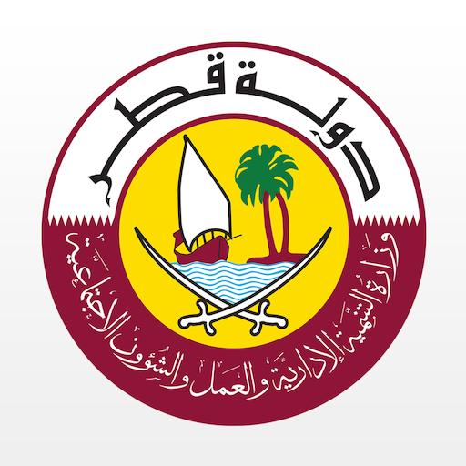 Amerni Qatar آمرني قطر