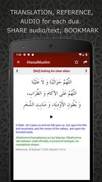 Hisnul Muslim | حصن المسلم Ekran Görüntüsü 2