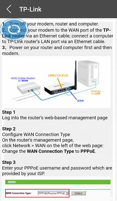 Router Configuration cho Android - Tải về APK
