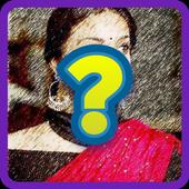 2019 ! Tamil Celebrity Quiz icon