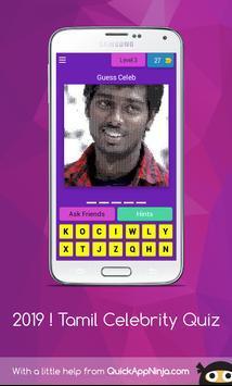 2019 ! Tamil Celebrity Quiz screenshot 3