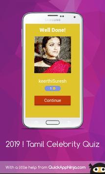 2019 ! Tamil Celebrity Quiz screenshot 1
