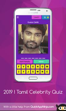 2019 ! Tamil Celebrity Quiz screenshot 2