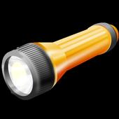 linternApp icon