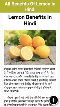 Health Benefits Of Lemon screenshot 5