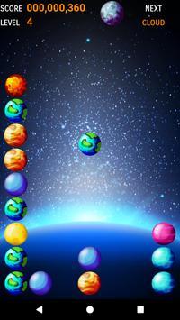 Galaxy Shooter 4 星球撞击 screenshot 1