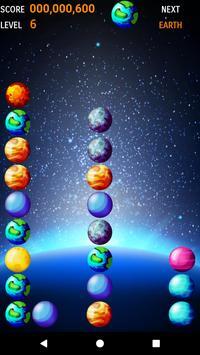 Galaxy Shooter 4 星球撞击 screenshot 3