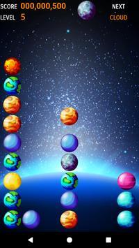 Galaxy Shooter 4 星球撞击 screenshot 4