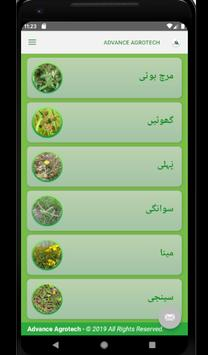 Advance Guide screenshot 3