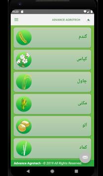 Advance Guide screenshot 4