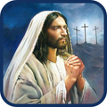 Steps to Christ - Meaningful Christian Guide