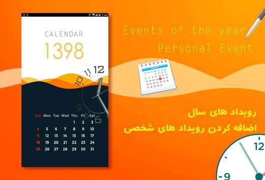 تقویم فارسی حرفه ای 98 poster
