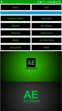 AE for travel screenshot 3