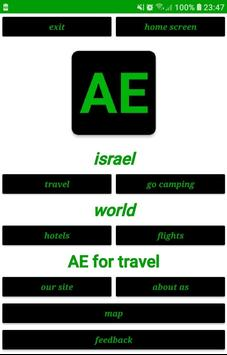 AE for travel screenshot 2