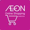 AEON Online ikon