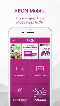 AEON Mobile poster