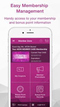 AEON Mobile screenshot 2