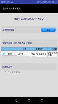 TOS screenshot 6