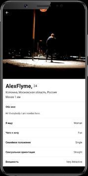 Beme - Чат и Знакомства онлайн screenshot 9