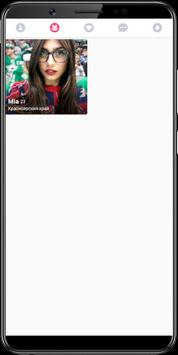Beme - Чат и Знакомства онлайн screenshot 12