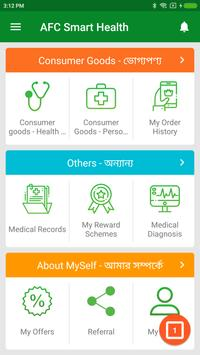 AFC Smart Health screenshot 6