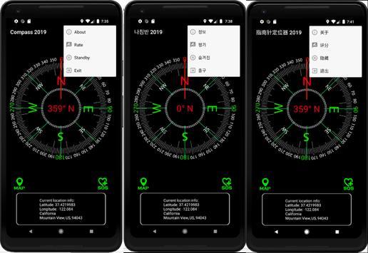 Compass 2019 screenshot 3
