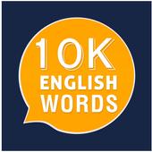 اكثر من 10000 كلمة انجليزية icon