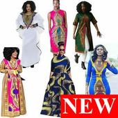 AFRICAN WOMEN FASHION & STYLES 2019 (NEW) icon