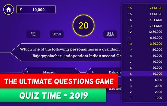 Quiz 2019 截图 3