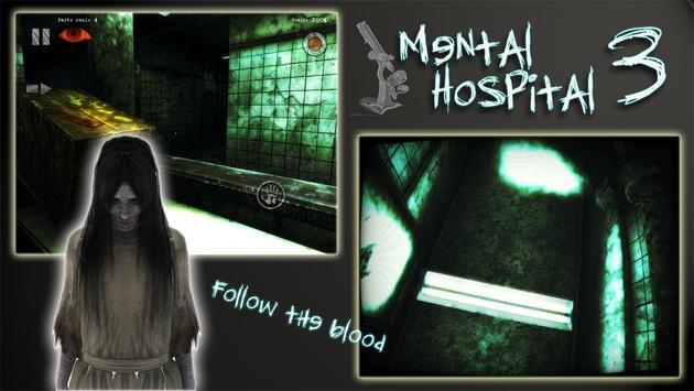 Mental Hospital III Lite - Horror games screenshot 2