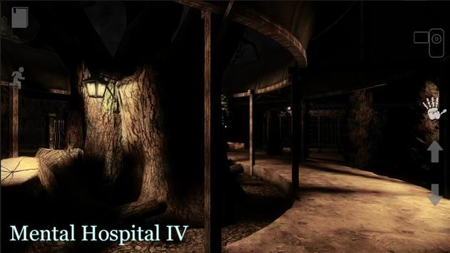 Mental Hospital IV - Horror game screenshot 7