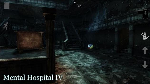 Mental Hospital IV - Horror game screenshot 9