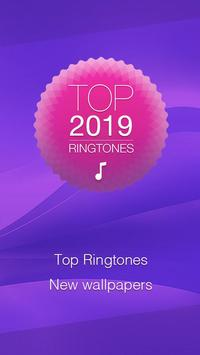 best ringtones 2018 english instrumental