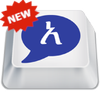 Agerigna Amharic Keyboard - የመጀመሪያው ነጻ የአማርኛ ኪቦርድ icon