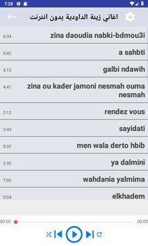 اغاني زينة الداودية بدون انترنت poster