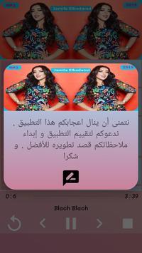 اغاني جميلة بداوي 2019 Aghani Jamila Elbadaoui screenshot 3