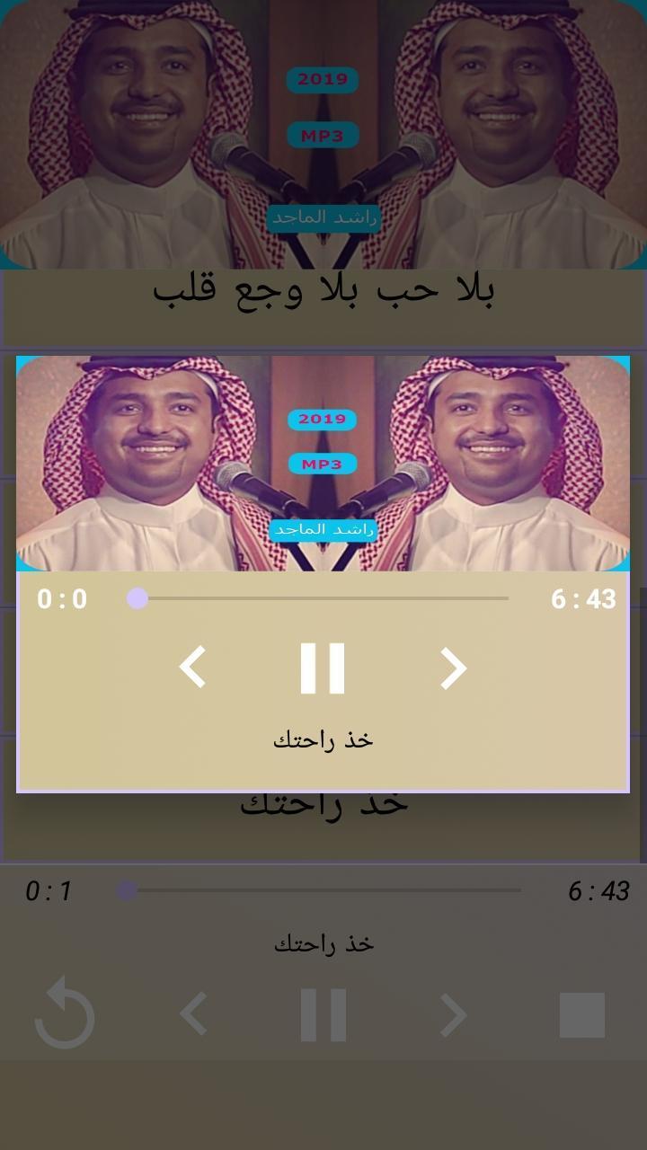 CHAR9IYA GRATUIT AGHANI TÉLÉCHARGER MP3