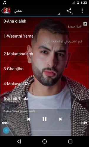 MUSIC ANA WIYAK TÉLÉCHARGER MP3 AMINUX