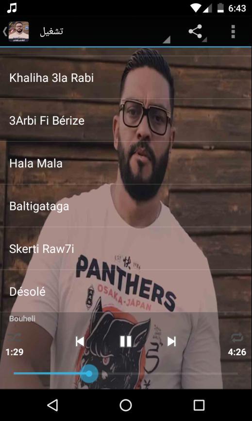 TÉLÉCHARGER 3ARBI FI BÉRIZE MP3