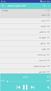 اغاني نوال الزغبي بدون انترنت screenshot 2