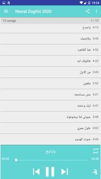 اغاني نوال الزغبي بدون انترنت screenshot 3