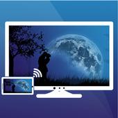 Cast screen to TV : Cast screen to PC  cast screen icon