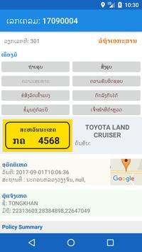 AGL Claims Survey screenshot 2