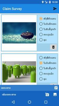 AGL Claims Survey screenshot 3