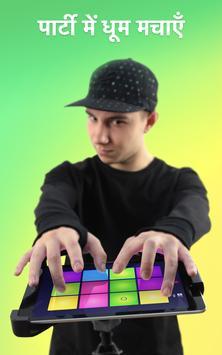 Drum Pad Machine - बीट मेकर स्क्रीनशॉट 3