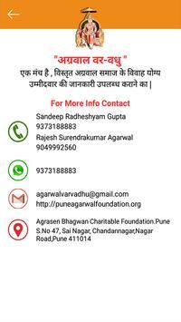 Agarwal Var Vadhu for Android - APK Download