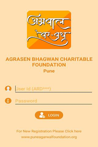 Agarwal Var Vadhu for Android - APK Download