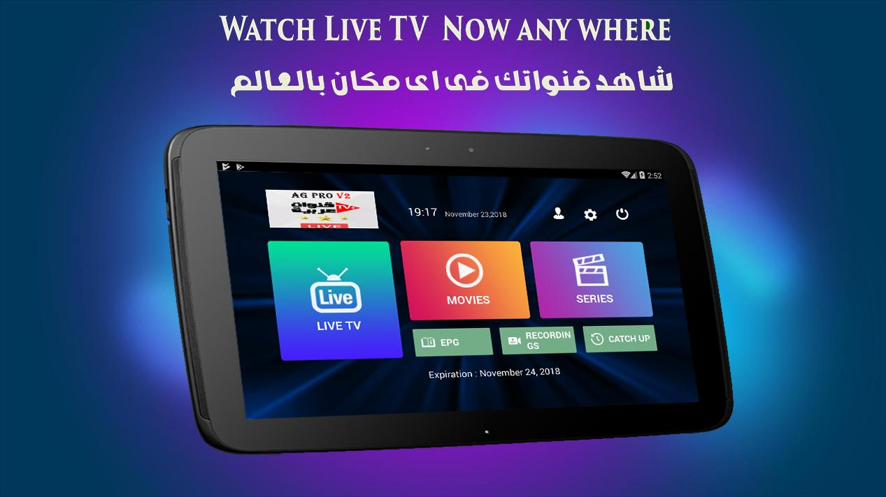 Arabic Tv Ag Pro V2 for Android - APK Download