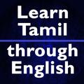 Learn Tamil through English